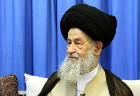 پیام یک مرجع تقلید به علی لاریجانی