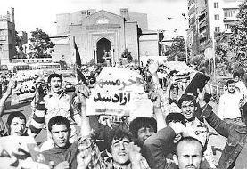 خاطرات یک سرهنگ عراقی از آزادسازی خرمشهر