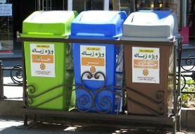 ساماندهی ناوگان جمع آوری پسماند خشک در شرق تهران