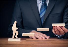 کوچینگ و هدایت شغلی کارکنان تازهکار با ۴ راهبرد مؤثر