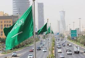 نرخ تورم عربستان ۱.۳ درصد شد