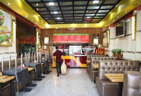 ممنوعیت کرونایی رستورانها برداشته شد