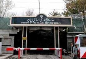 موضع ایران درباره آتشبس میان حکومت افغانستان و طالبان