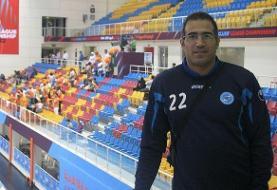 تشریح وضعیت تیم هندبال جوانان ایران برای حضور در مسابقات آسیایی
