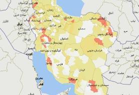 کدام شهرها در وضعیت «قرمز» شیوع کرونا هستند؟