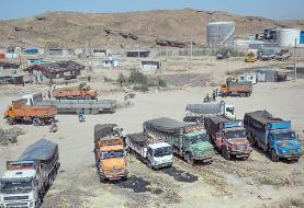 صادرات کالا از مرز پرویزخان از سرگرفته شد