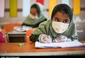جزییات برگزاری امتحانات پایان سال دانشآموزان دبستانی