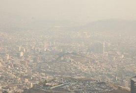 شاخص آلودگی هوای تهران به ۱۵۰ رسید