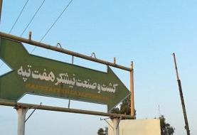 حسابهای موجود اسد بیگی برای پرداخت حقوق کارگران هفت تپه کافی است