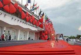 قدیمیترین جشنواره سینمایی جهان از شر کرونا در امان ماند