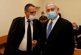 نتانیاهو اعلام بیگناهی کرد