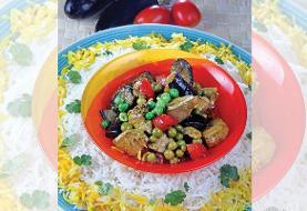 طرز تهیه خورش نخودفرنگی و بادمجان | خوراکی ضد فشارخون و تنگینفس