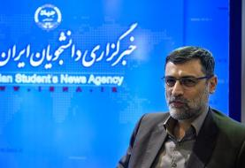 قاضیزاده هاشمی: برنامه همکاری ایران و چین به اخراج آمریکا از منطقه سرعت میدهد