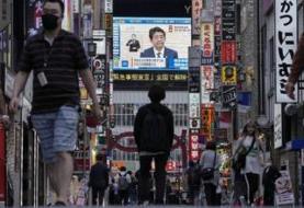 کرونا در جهان؛ کاهش محدودیتها در ژاپن، یونان و اسپانیا و نقض مقررات در آمریکا