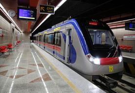 آغاز فعالیت مجدد مترو شیراز