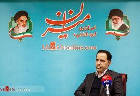 جایگاه ایران در حوزه درمان اعتیاد