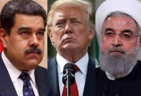 ایران قویترین سیلی را به دولت ترامپ زد