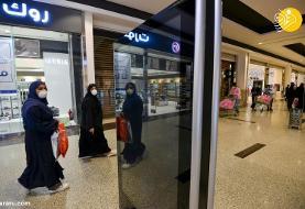 (تصاویر) مرکز خرید لاکچری در ریاض عربستان