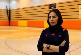 سرمربی تیم ملی فوتسال بانوان: اجرای پروتکل مسابقات برای بانوان سخت است