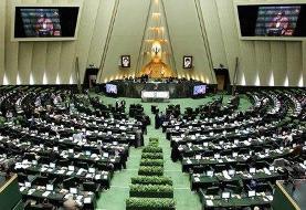 ادامه واکنشها به ورود نفتکش ایرانی به ونزوئلا و تهدیدات آمریکا