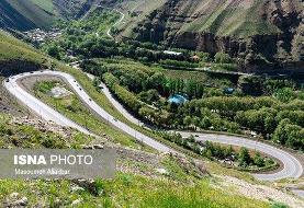 آخرین وضعیت ترافیکی جاده چالوس