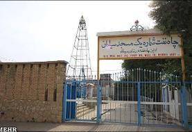 شهر اولینها قعر جدول توسعه/ مسجدسلیمان به نفت رسید نه به توسعه