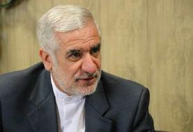 ماجرای ابلاغیه رئیسی به هیات نظارت بر نمایندگان / اختلاف نظر بین دو قوه بر سر مصونیت نمایندگان