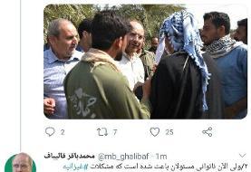 حمله تند قالیباف به دولت به بهانه بیآبی غیزانیه | تا دولت به خود بجنبد ...