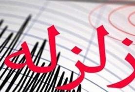 زلزله ۳.۷ ریشتری مازندران را لرزاند