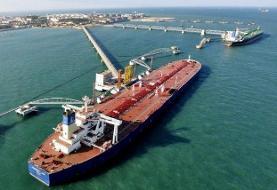 دومین نفتکش ایرانی به سواحل ونزوئلا رسید