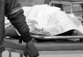 علت مرگزن کپرنشین کرمانشاهی در دست بررسی است