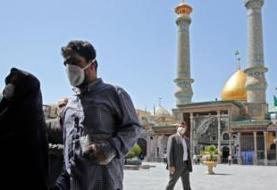 Coronavirus: Iran reopens Shia Muslim shrines after two-month closure