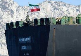 روزنامه چینی: تحریمهای آمریکا مانع تجارت ایران نشد
