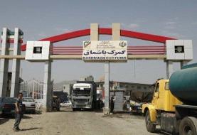 مبادلات تجاری در مرز باشماق و بازارچه سیرانبند از سرگرفته شد