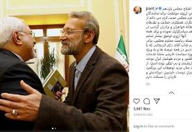 عکس | نوشته ظریف برای لاریجانی و نمایندگان مجلس