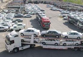 پیشپرداخت قرعهکشی خودرو چه میشود؟