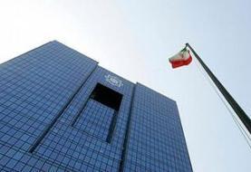 بانک مرکزی ایران برای اولین بار در تاریخ خود 'هدف تورمی' اعلام کرد