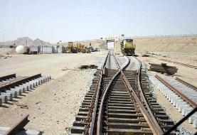 آخرین وضعیت خط آهن چابهار-زاهدان/پروژه از بورس تأمین مالی نمیشود
