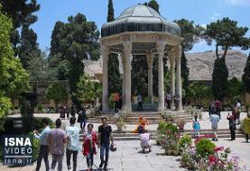 ویدئو / بازگشایی حافظیه شیراز پس از سه ماه تعطیلی