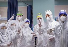 ابتلای ۳۰۰۰ عضو کادر درمانی کشور به کرونا / ۱۱۰ نفر فوت کردند