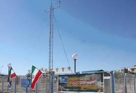 افتتاح ایستگاه اقلیمشناسی تمام خودکار در آذرشهر