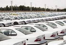 ۳ مرحله دیگر فروش فوقالعاده خودرو تا پایان سال | ممنوعیت فروش وکالتی ...