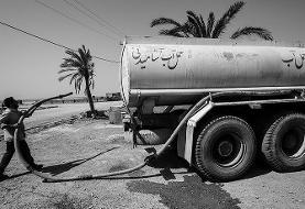 چرا غیزانیه آب ندارد؟