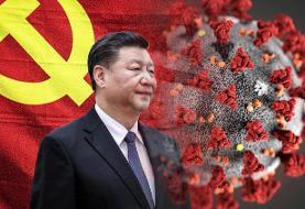 اژدهای چینی جهان را میبلعد؟