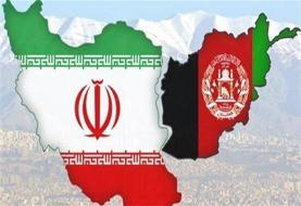 مذاکرات ایران و افغانستان درباره غرق شدن مهاجران