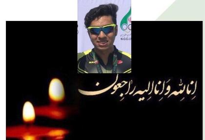 کرونا جان ملیپوش ۲۰ساله و دارنده مدال طلای ایران را گرفت