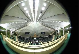 فرش قرمز زیرپای نمایندگان جدید مجلس /کرونا هم به مراسم افتتاحیه رسید /منتخبان جدید با ماسک و ...