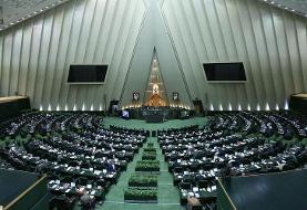 مجلس با نمایندگان کارشناس، فعال و پاکدست در رأس امور خواهد بود