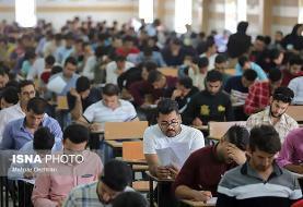 دستورالعمل برگزاری امتحانات پایانی پایه نهم مدارس شبانهروزی