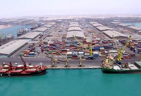 صادرات کالاهای یخچالی از بندر شهید باهنر ۱۵۰ درصد افزایش یافت